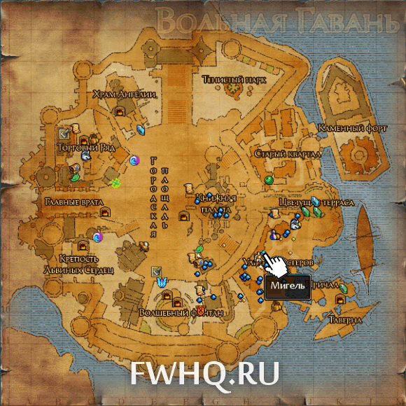 Карта Мигель